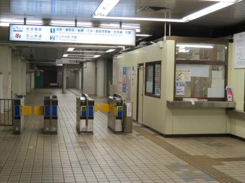 東成田ー23
