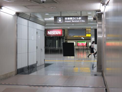 東成田ー26
