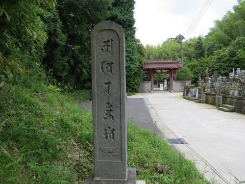 伝説の寺ー85