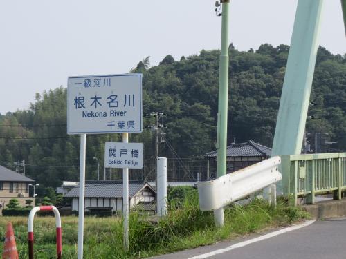 取香川ー23