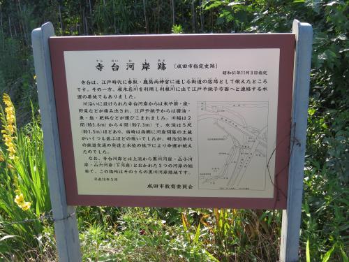 東参道-30