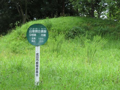 赤坂ー23