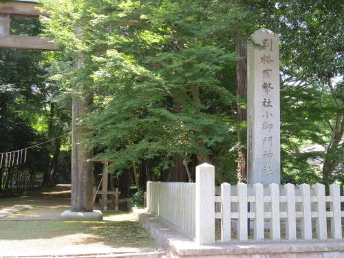 小御門神社ー1