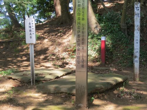 麻賀多神社船形ー8