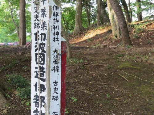 麻賀多神社船形ー53