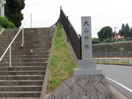 大山神社ー1