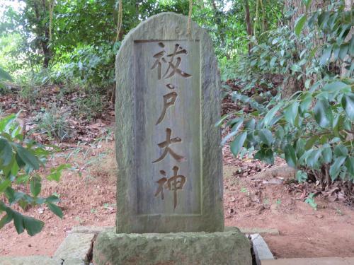 熊野神社ー3