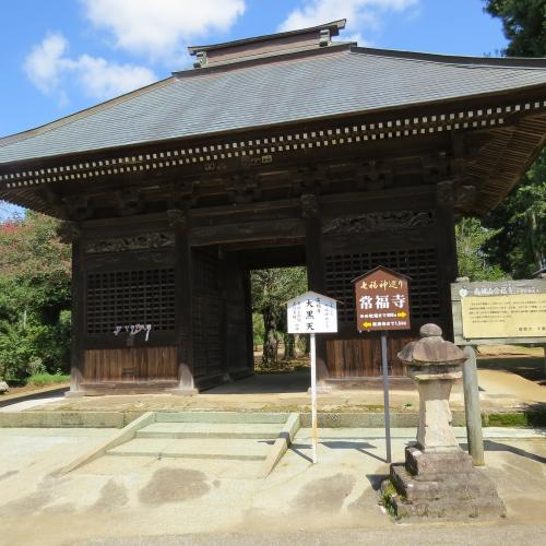 常福寺ー2