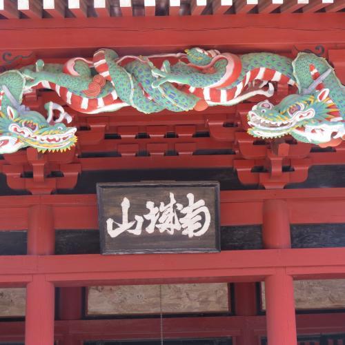 常福寺ー10