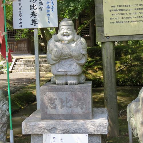 楽満寺ー1