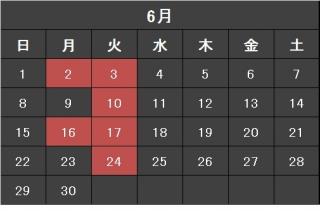 2014年6月カレンダー