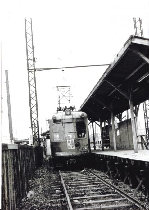 旧出屋敷駅 3