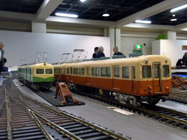 阪神5001形電車 (初代)