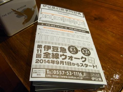 RIMG0168_201408072320120b9.jpg