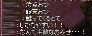 SS20140221_001.jpg