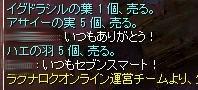 SS20140221_002.jpg