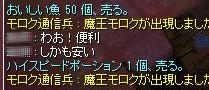 SS20140302_001.jpg