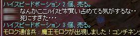 SS20140302_002.jpg