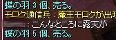 SS20140302_003.jpg