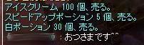 SS20140302_004.jpg