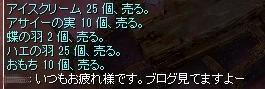 SS20140302_005.jpg