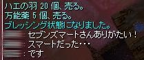 SS20140314_001.jpg