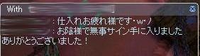 SS20140314_002.jpg