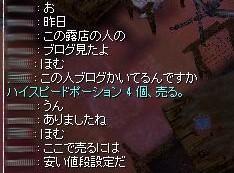 SS20140314_003.jpg