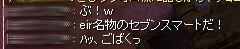 SS20140314_004.jpg