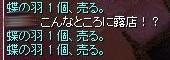 SS20140314_005.jpg