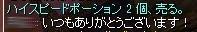 SS20140314_007.jpg
