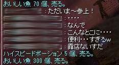 SS20140321_001.jpg