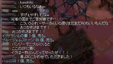 SS20140321_003.jpg