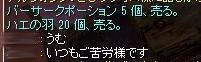 SS20140321_004.jpg