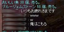 SS20140321_006.jpg
