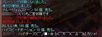SS20140321_008.jpg