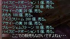 SS20140322_001.jpg