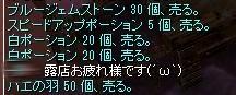SS20140322_003.jpg