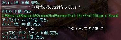 SS20140322_004.jpg