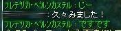 SS20140322_007.jpg
