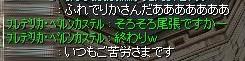 SS20140322_016.jpg