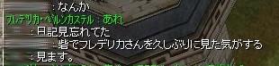 SS20140322_017.jpg