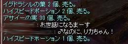 SS20140328_001.jpg