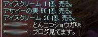 SS20140328_002.jpg