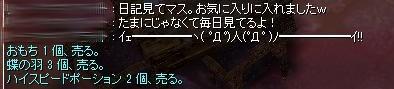 SS20140328_003.jpg