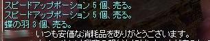 SS20140328_004.jpg