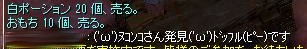 SS20140328_005.jpg