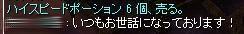 SS20140411_001.jpg