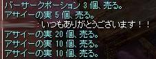 SS20140418_002.jpg