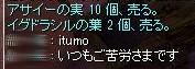 SS20140425_006.jpg
